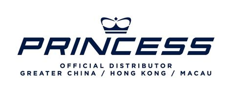 Princess Yachts (Greater China)logo
