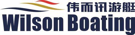 Wilson Boatinglogo